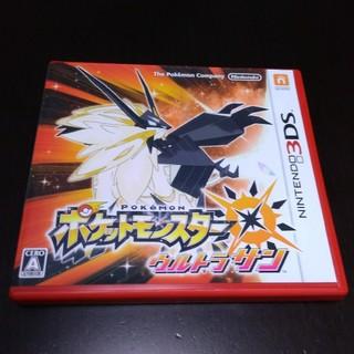 ポケモン(ポケモン)のポケットモンスター ウルトラサン 3DS ソフト(携帯用ゲームソフト)