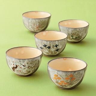 タチキチ(たち吉)の【新品未使用】たち吉 深山 陶碗セット(食器)