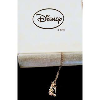 ディズニー(Disney)の新品 ミニーマウス シルバーアクセサリー(ネックレス)