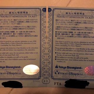 ディズニー(Disney)のディズニー優先入場整理券 二枚(遊園地/テーマパーク)