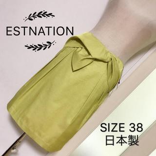 エストネーション(ESTNATION)のESTNATION bis ウエストリボン スカート(ひざ丈スカート)