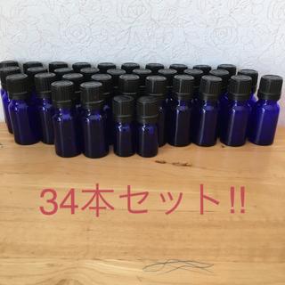 アロマオイル 遮光瓶 精油 小分け用 ガラス製 保存容器 34本セット(アロマオイル)