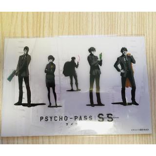 映画PSYCHO-PASS 前売り券(邦画)