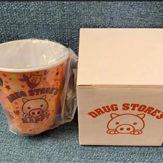 ドラッグストアーズ(drug store's)のdrugstore'sコップ新品未使用(グラス/カップ)