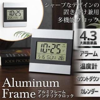★限定価格★壁掛け時計 & 置き時計 多機能 インテリアクロック(置時計)