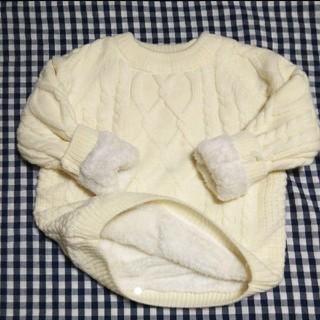 【オフホワイト】新品☆ケーブル編み*アウター要らずの*もこもこセーター♪(ニット)