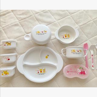 【baby】離乳食用食器セット(離乳食器セット)