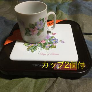 ゾウジルシ(象印)の新品 未使用  昭和レトロなマグカップ&ウォーマーセット(食器)