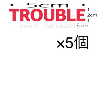 C.M様宛(ミュージシャン)