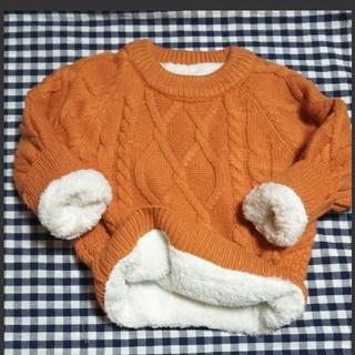 【オレンジブラウン】新品★ケーブル編み*アウター要らずの*もこもこセーター♪(ニット)