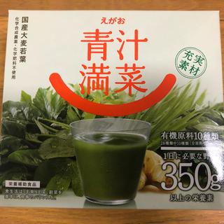 エガオ(えがお)のえがお青汁満菜 1箱分(31袋)(青汁/ケール加工食品 )