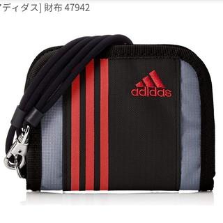 アディダス(adidas)のadidas財布 [新品未開封](財布)