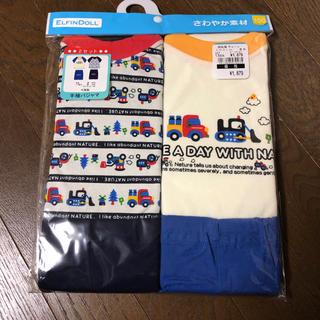 ニシマツヤ(西松屋)の新品 半袖パジャマ 100㎝ (パジャマ)