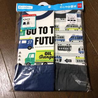 ニシマツヤ(西松屋)の新品 半袖パジャマ 110㎝ (パジャマ)