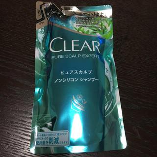 クリア(clear)のCLEAR ピュアスカルプノンシリコンシャンプー(シャンプー)