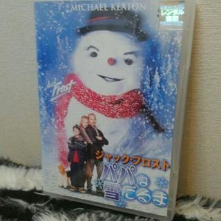 ディズニー(Disney)のパパは雪だるま ジャック・フロスト(外国映画)