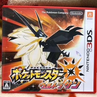 ポケモン(ポケモン)のポケモン ウルトラサン 3DS ゲームソフト(家庭用ゲームソフト)