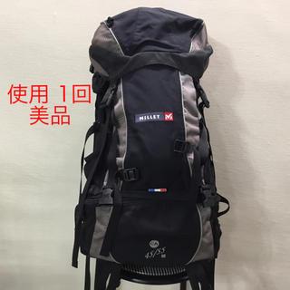ミレー(MILLET)の登山リュック MILLET 45/55(登山用品)