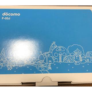 F-03J ドコモ キッズ携帯 ブルー 新品