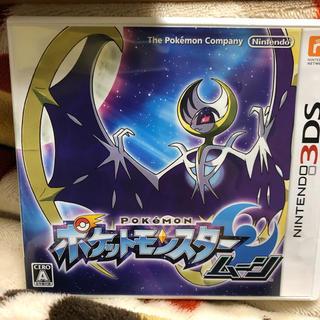 ポケモン(ポケモン)のポケモン ムーン 3DS ソフト ポケモンカード カビゴンGX付き(携帯用ゲームソフト)