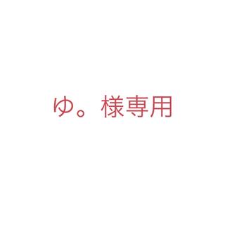 ボウダンショウネンダン(防弾少年団(BTS))のBTS プレミアムフォト ジョングク(K-POP/アジア)