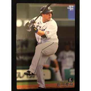 サイタマセイブライオンズ(埼玉西武ライオンズ)のプロ野球チップスカード(スポーツ選手)