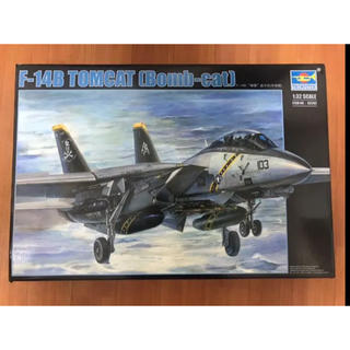 トランペッター 1/32 F-14Bスーパートムキャット 03202プラモデル(プラモデル)
