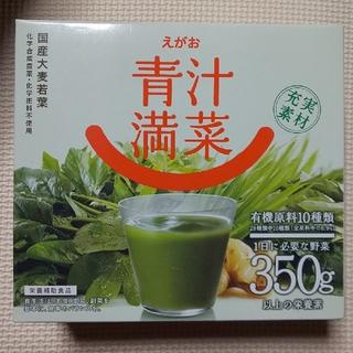 エガオ(えがお)の☆えがおの青満菜汁☆(青汁/ケール加工食品 )