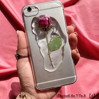 iPhone6.6s.7.7s.8 【d】(スマホケース)