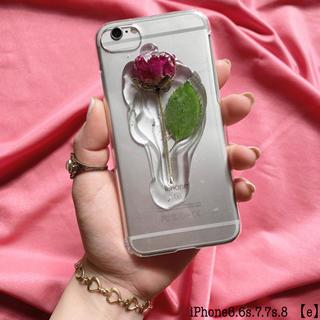iPhone6.6s.7.7s.8 【e】(スマホケース)
