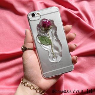 iPhone6.6s.7.7s.8 【f】(スマホケース)