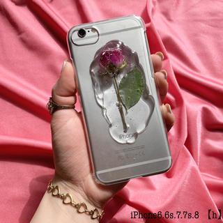 iPhone6.6s.7.7s.8 【h】(スマホケース)