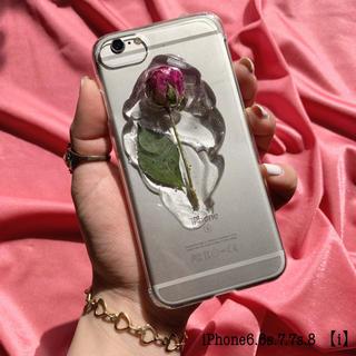 iPhone6.6s.7.7s.8 【i】(スマホケース)