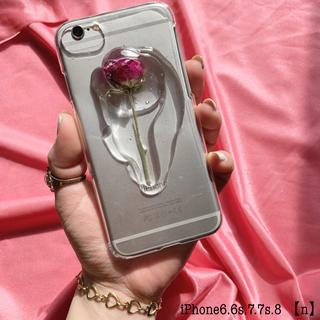 iPhone6.6s.7.7s.8 【n】(スマホケース)