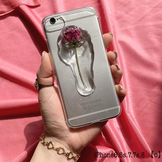 iPhone6.6s.7.7s.8 【o】(スマホケース)