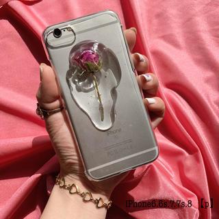 iPhone6.6s.7.7s.8 【p】(スマホケース)