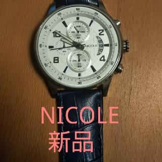 ニコル(NICOLE)の【新品】ニコル メンズ腕時計 稼働中(腕時計(アナログ))
