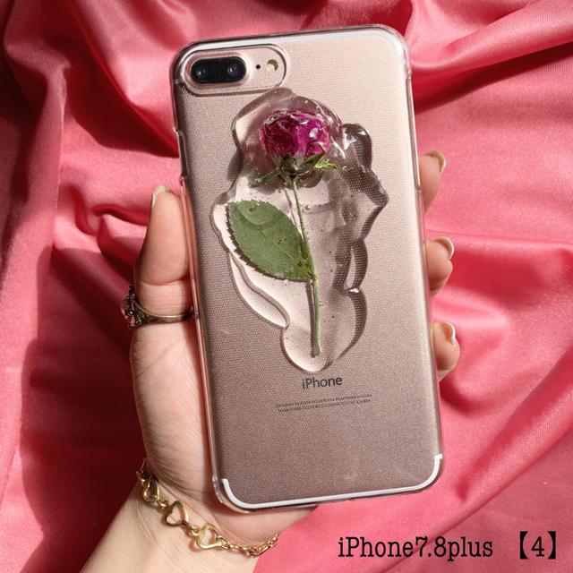 iPhone7.8plus 【4】 ハンドメイドのスマホケース/アクセサリー(スマホケース)の商品写真