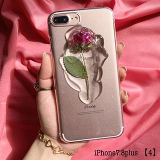 iPhone7.8plus 【4】(スマホケース)