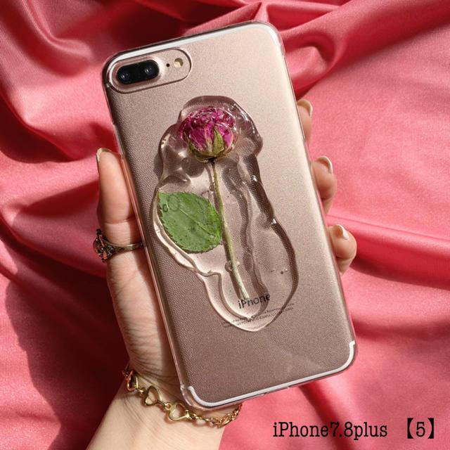 iPhone7.8plus 【5】 ハンドメイドのスマホケース/アクセサリー(スマホケース)の商品写真