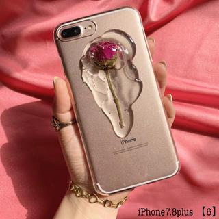 iPhone7.8plus 【6】(スマホケース)
