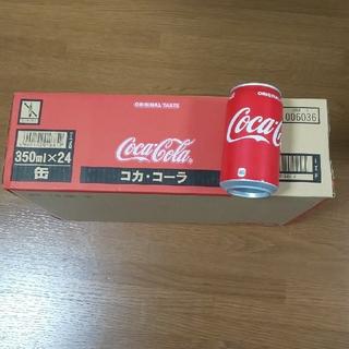 コカコーラ 24本