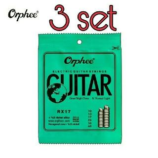 【新品】エレキギター弦10-46 3セット(弦)