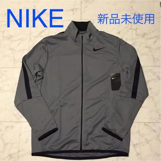 NIKE - 新品  NIKE ジャージ