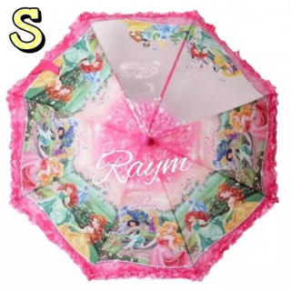 ディズニー(Disney)の即購入OK! プリンセス 傘 S 雨傘 ジャンプ キッズ 子供 入園 女の子(傘)