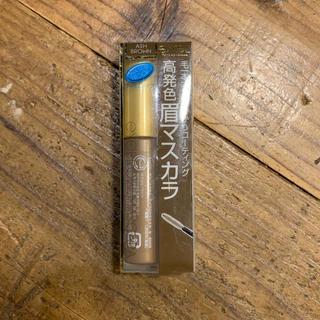 エクセル アイブロウマスカラ BM03(眉マスカラ)