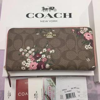 COACH - セール中‼️ コーチ coach 財布 【即日発送】箱&ショッパー付き