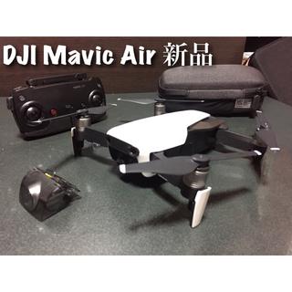 DJI MAVIC AIR 国内正規未開封品フレイムレッド