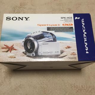 ソニー(SONY)の新品未開封!!SONYウォータープルーフケースSPK-HCE(ビデオカメラ)