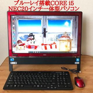 エヌイーシー(NEC)のブルーレイ搭載NEC一体型パソコン☆CORE i5(デスクトップ型PC)